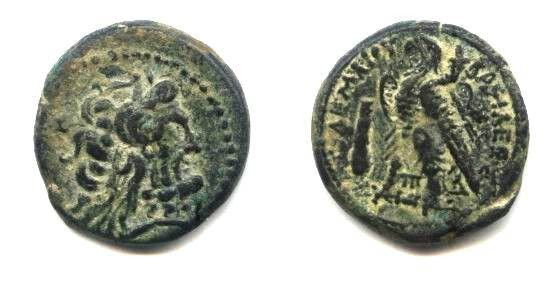 Ancient Coins - Egypt. Ptolemy II Bronze Zeus/Eagle