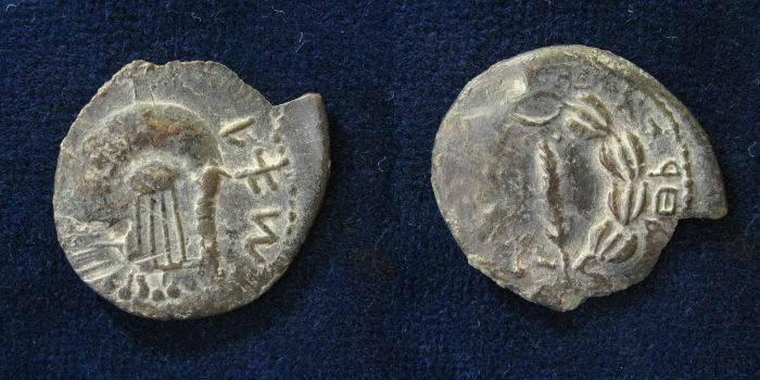 Ancient Coins - Judean, Bar kochba year tow ,133/134 A.D.
