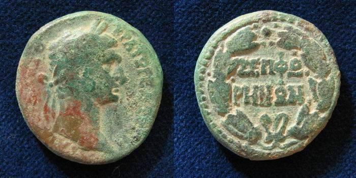 Ancient Coins - JUDAEA, Sepphoris (Diocaesaraea). Trajan. AD 98-117.