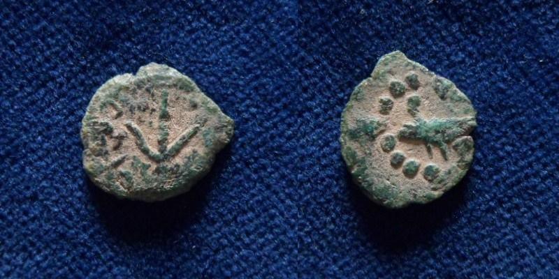 Judaea Herodians Herod I The Great 40 4 Bce æ Half Prutah
