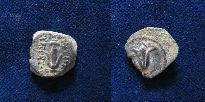 Ancient Coins - SELEUKID KINGS of SYRIA. Antiochos VII Euergetes (Sidetes). 138-129 BC.