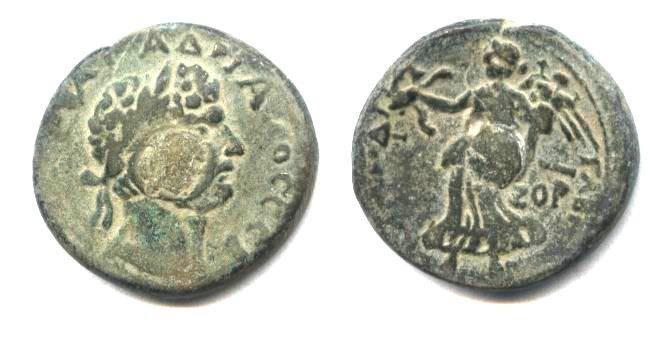 Ancient Coins - Judean,Gaba, Hadrian Victory 117-138 AD.