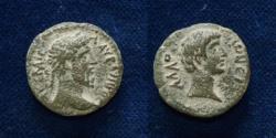 Ancient Coins - SYRIA, Decapolis. Gadara. Lucius Verus. AD 161-169.