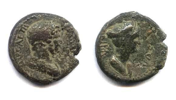 Ancient Coins - Judean, Aelia Capitolina, Judaea, Hadrian, 117-138 AD