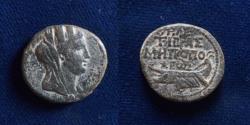 Ancient Coins - PHOENICIA, Tyre. Pseudo-autonomous issue. temp. Trajan, AD 98-117.