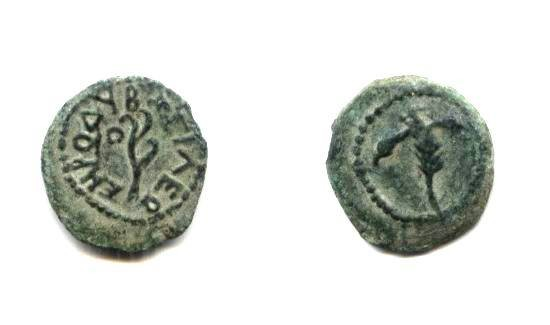 Ancient Coins - Judean,Herod the great, AE15mm,Aphlaston.