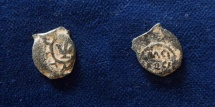 Ancient Coins - JUDAEA, Herodians. Herod I (the Great). 40-4 BCE. Æ Prutah (14mm/1.5gr). Jerusalem mint.