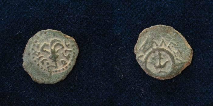 Ancient Coins - Alexander Jannaeus (yehonatan) AE prutah.