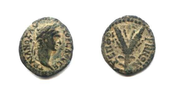 Ancient Coins - Judean,Sepphoris. Trajan. Two Ears Of Grain. (coin as found)