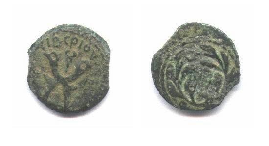 Ancient Coins - Judean, Valerius Gratus under Tiberius. (year 3)
