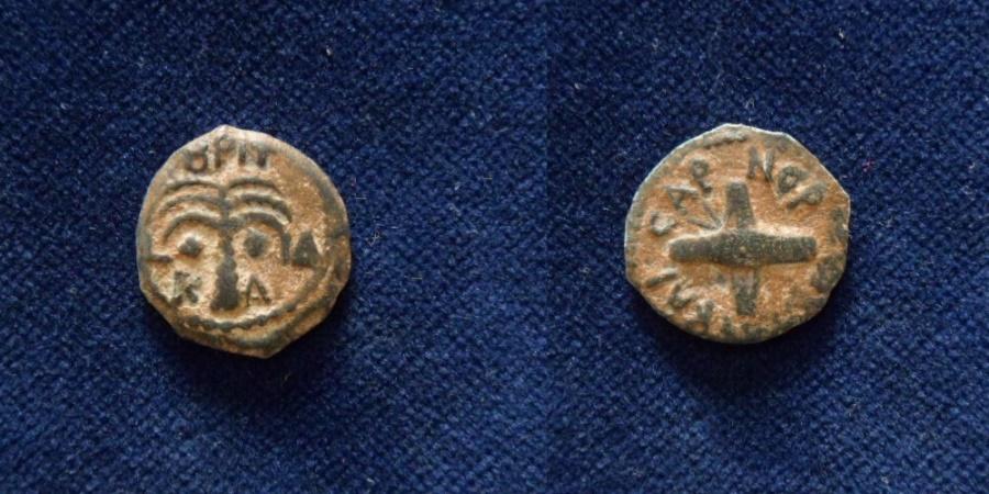 Ancient Coins - JUDAEA, Roman Administration (Procuratorial). Claudius, with Britannicus. AD 41-54.