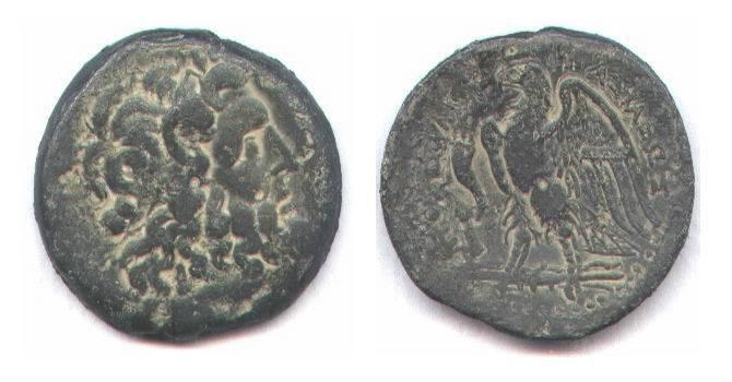 Ancient Coins - EGYPT. PTOLEMY II. AD285-246 BC. AE26 Zeus Eagle on thunderbolt. Very nice!