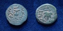 Ancient Coins - JUDAEA. First Jewish War. 66-70 CE.
