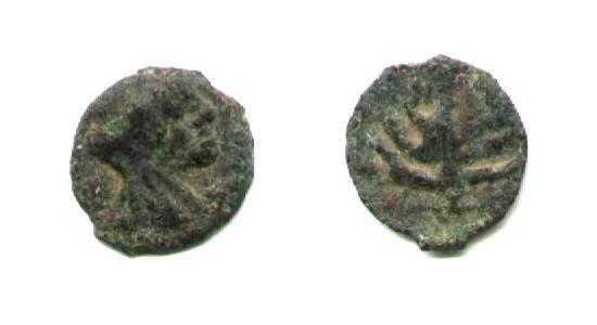 Ancient Coins - Minima of Caesarea.