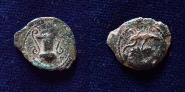 Ancient Coins - JUDAEA, Procurators. Valerius Gratus. 15-26 CE. Æ Prutah.