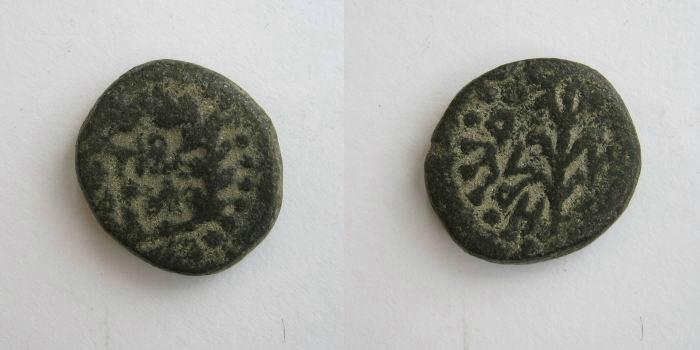 Ancient Coins - Judean,Herod Antipas,minted at Tiberias.