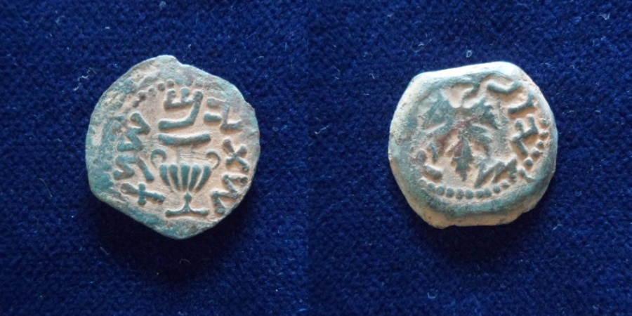 Ancient Coins - JUDAEA. First Jewish War. 66-70 CE. Æ Prutah (2.77 gm). Dated year 2=67/68 CE.
