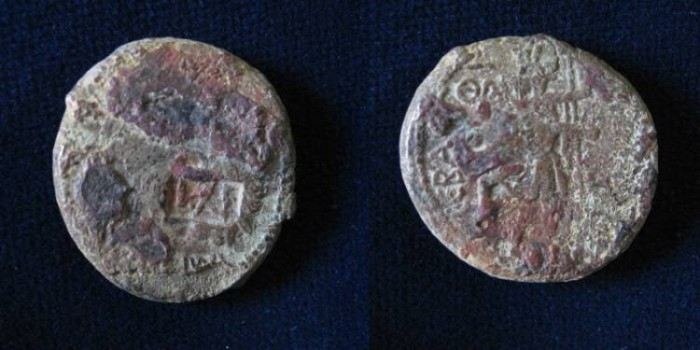 Ancient Coins - Domitian, Sebaste, with Tenth Legion countermark. (81-96 AD).