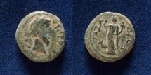 Ancient Coins - JUDAEA, Gaza. Marcus Aurelius. AD 161-180.