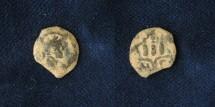 Ancient Coins - EGYPT, Alexandria. Trajan. AD 98-117. Æ Dichalkon.