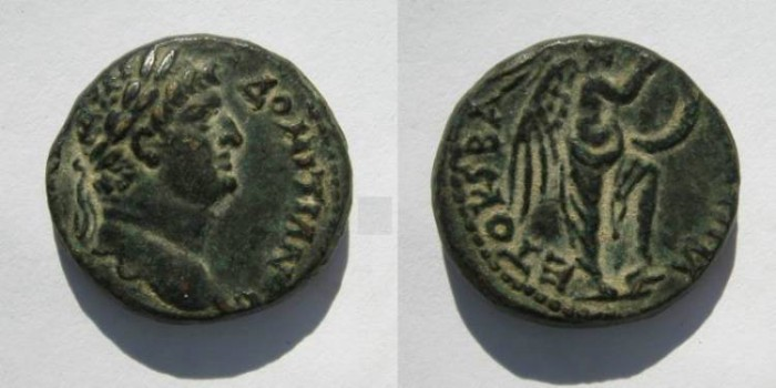 Ancient Coins - Judean, Agrippa II of Domitian, 83-84 A.D.
