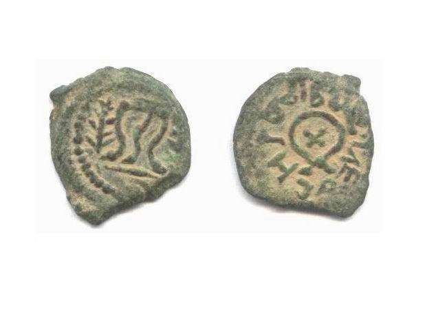 Ancient Coins - Herod the Great NICE Temple Table