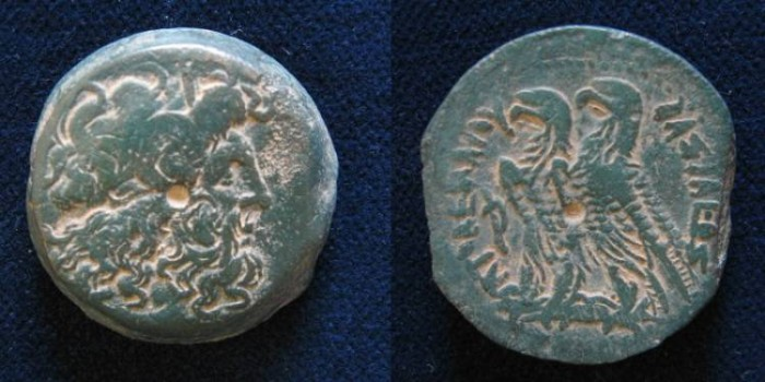 Ancient Coins - PTOLEMAIC KINGS of EGYPT. Ptolemy V Epiphanes. 205-180 BC.