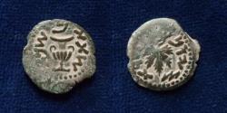 Ancient Coins - JUDAEA. First Jewish Revolt. 66-70 CE.