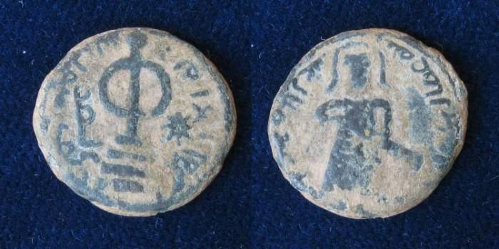 Ancient Coins - ISLAMIC, Umayyad Caliphate. Uncertain period (pre-reform). AH 41-77 / AD 661-697. Æ Fals