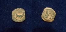 Ancient Coins - JUDAEA, Herodians. Herod I (the Great).40-4 BCE.