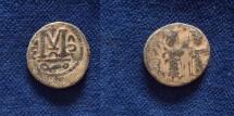 Ancient Coins - RAB-BYZANTINE. Circa 680-695 AD. Æ Fals . Damascus mint.