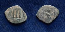 Ancient Coins - ISLAMIC, Umayyad Caliphate. temp. 'Abd al-Malik ibn Marwan, AH 65-86 / AD 685-705.