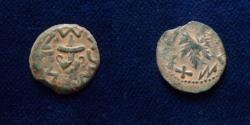 Ancient Coins - FIRST REVOLT YEAR 3 PRUTAH.