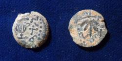Ancient Coins - FIRST REVOLT YEAR TWO PRUTAH. (barbaric tipe).