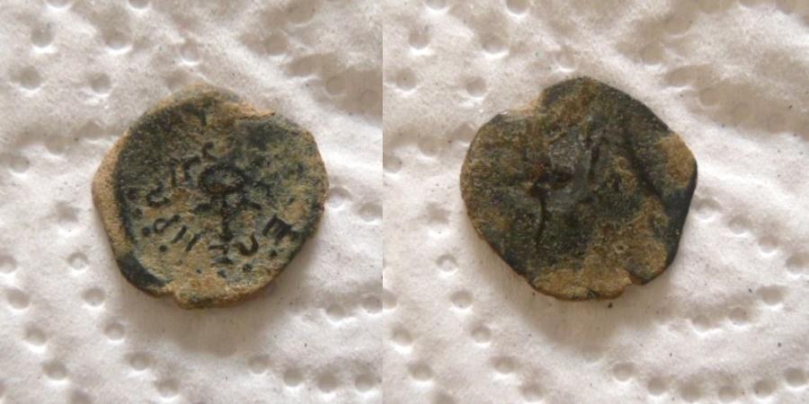 Ancient Coins - JUDAEA, Herodians. Herod I (the Great). 40-4 BCE. Æ 2 Prutot