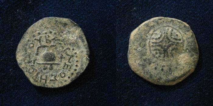 Ancient Coins - Judean, Herod the great AE 4 prutot.