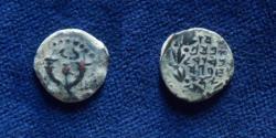 Ancient Coins - JUDAEA, Hasmoneans. Alexander Jannaios (Yehonatan). 103-76 BCE.