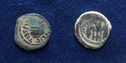 Ancient Coins - JUDAEA, Procurators. Pontius Pilate. 26-36 CE.