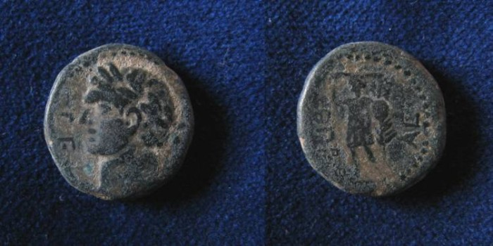 Ancient Coins - Judaea. Ascalon. Domitian. 81-96 AD.