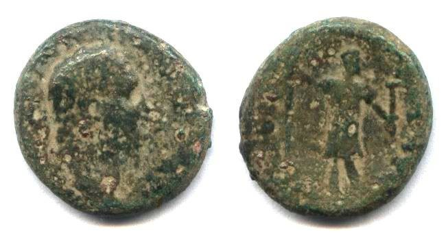 Ancient Coins - Judaea capta of Domitian, struck in caesarea.