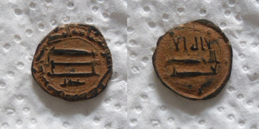 Ancient Coins - ISLAMIC, 'Abbasid Caliphate. temp. Al-Mahdi. AH 158-169 / AD 775-785.