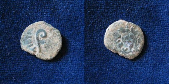 Ancient Coins - Judean, PONTIUS PILATUS (LIZ) YEAR 17.