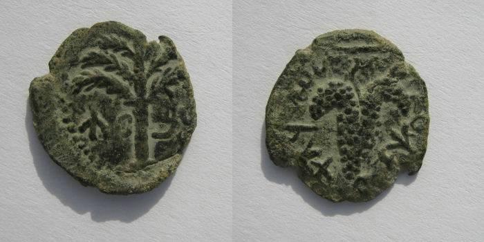 Ancient Coins - Judean, Bar Kochba, Small Bronze,132-135 AD.