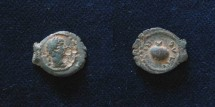 Ancient Coins - Hadrian. 117-138 AD. Dichalkon, 2.29g. Alexandria, for the Pelusium nome.