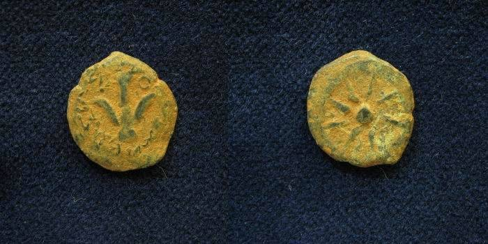 Ancient Coins - High Quality Poor Widow's Mite Alexander Yannaeus 103 - 76 b.c