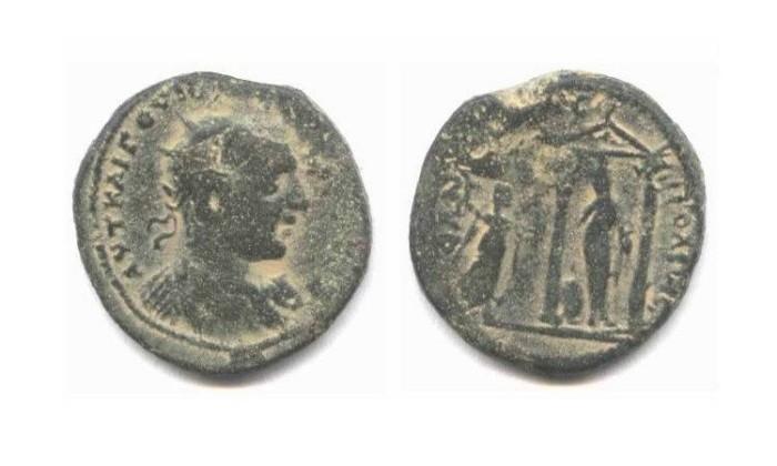 Ancient Coins - Neapolis AE25mm Trebonianus Gallus 251_253 A.D.
