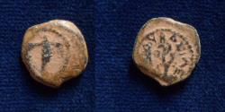 Ancient Coins - JUDAEA, Herodians. Herod I (the Great). 40-4 BCE.
