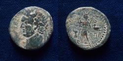 Ancient Coins - JUDAEA, Ascalon. Domitian. AD 81-96.