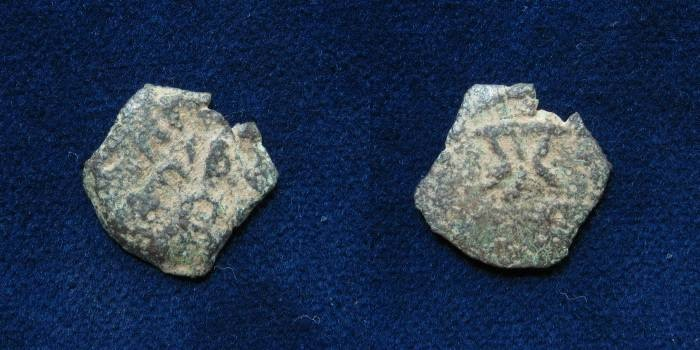 Ancient Coins -  Judean Kingdom, Herod the Great, 37 - 4 B.C.