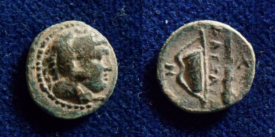 Ancient Coins - KINGS of MACEDON. Alexander III 'the Great'. 336-323 BC. Æ 1/4 Unit.